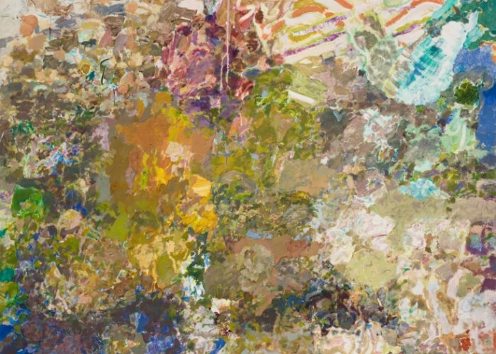"DC Moore Gallery Presents Max Kozloff: ""The Atmospherics of Interruption"""